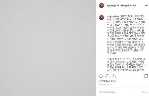 Ahn Jae Hyun tố Goo Hye Sun bóp méo sự thật, bị trầm cảm và đã đồng ý ly hôn vào 30/7-2