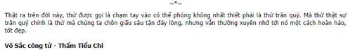 Vài ba ngày lại đăng status than thân trách phận, bạn gái Quang Hải bị bóc mẽ caption sống ảo toàn đi copy - paste-3