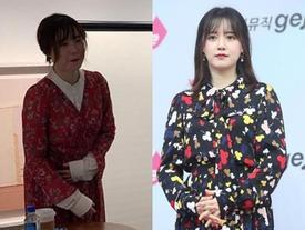 Goo Hye Sun tăng cân không kiểm soát sau khi kết hôn