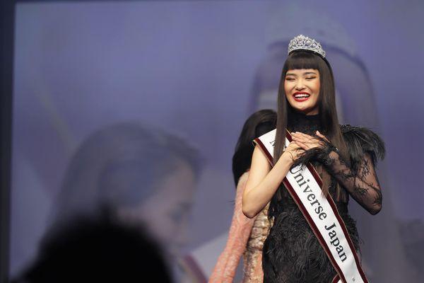 Nhan sắc lạ của tân Hoa hậu Hoàn vũ Nhật Bản: Người khen của hiếm, kẻ chê xấu nhất lịch sử-1