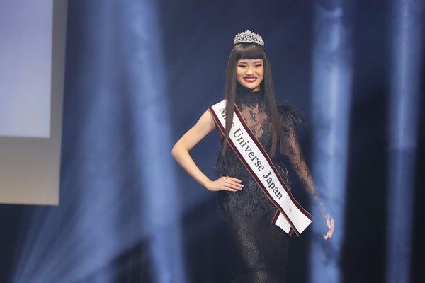 Nhan sắc lạ của tân Hoa hậu Hoàn vũ Nhật Bản: Người khen của hiếm, kẻ chê xấu nhất lịch sử-2