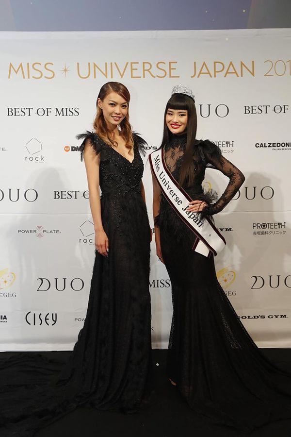 Nhan sắc lạ của tân Hoa hậu Hoàn vũ Nhật Bản: Người khen của hiếm, kẻ chê xấu nhất lịch sử-4