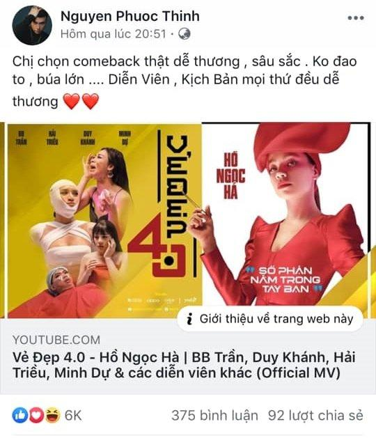 Dành trọn thanh xuân để PR dạo cho làng Vpop, bảo sao fan chờ dài cổ vẫn chưa thấy Noo Phước Thịnh ra MV mới-2