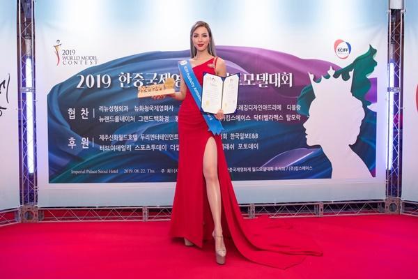 Thi sắc đẹp mãi không chán, Khả Trang tiếp tục đạt thành tích cao tại Hàn Quốc-6