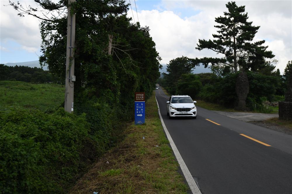 Giải mã con đường ma huyền bí trên đảo Jeju Hàn Quốc kích thích hàng triệu du khách muốn trải nghiệm-5