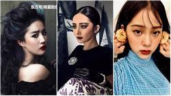 5 sao nữ Trung Quốc gây thất vọng về nhan sắc khi trang điểm đậm