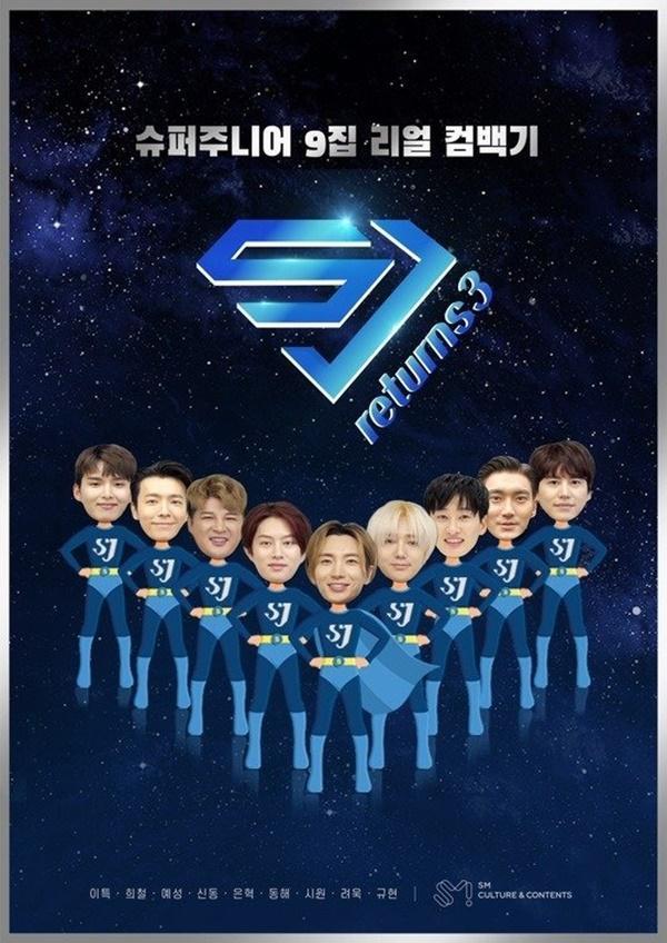 VZN News: Super Junior khởi động world tour, liệu có điểm dừng chân tại Việt Nam?-2