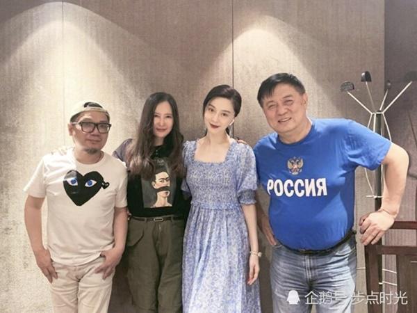VZN News: Phạm Băng Băng gặp gỡ đạo diễn, kỳ vọng ngày tái xuất-1