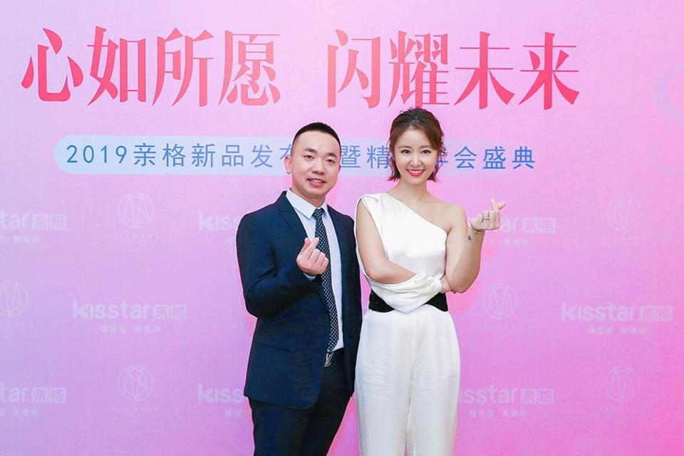 VZN News: Lâm Tâm Như đi giày cao gót, khoe dáng chuẩn, gián tiếp phủ nhận tin đồn mang bầu ở tuổi 43-7