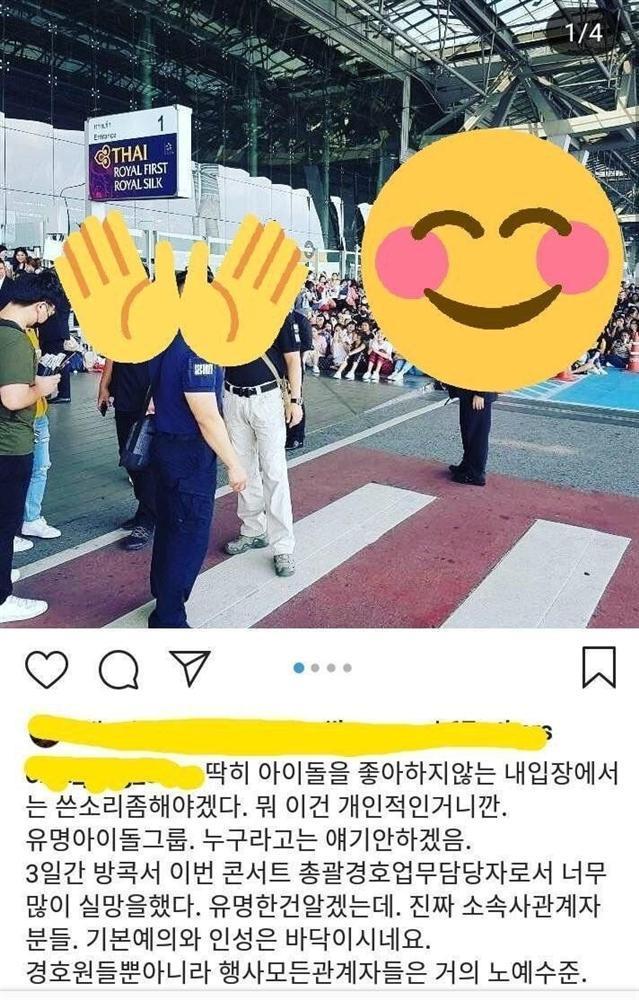 Một vệ sĩ đăng đàn tố bị nhóm nhạc nam nổi tiếng đối xử như nô lệ, Knet lập tức đưa Wanna One vào vòng nghi vấn-2