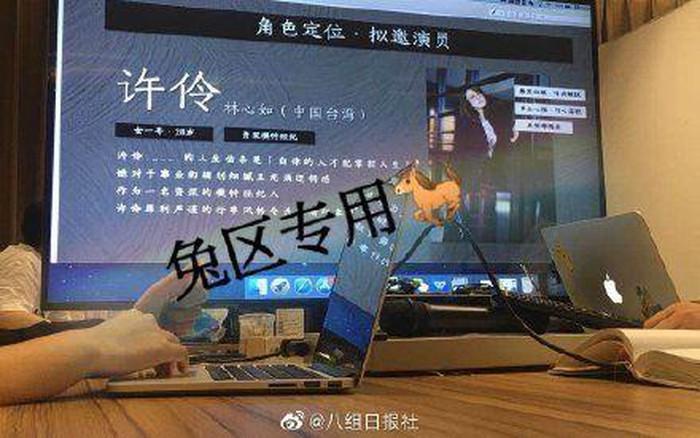 Lâm Tâm Như gây sốc khi cưa sừng đến 15 tuổi để cặp kè cho bằng được với Tiêu Chiến trong phim mới?-3