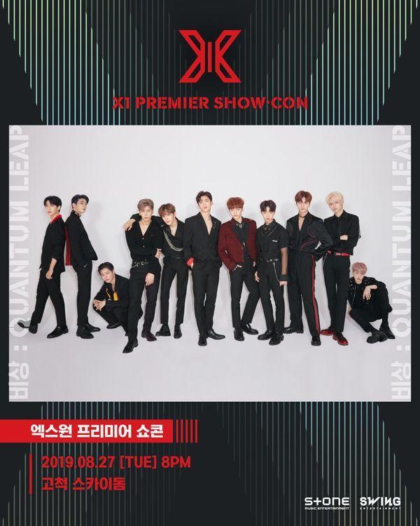 VZN News: Vừa ra mắt, X1 đã khiến netizen nổi giận vì hát nhép lộ liễu tại showcase debut-1