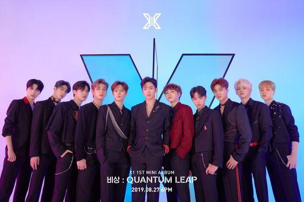 VZN News: Vừa ra mắt, X1 đã khiến netizen nổi giận vì hát nhép lộ liễu tại showcase debut-3