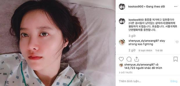 Goo Hye Sun nhập viện gấp để phẫu thuật khối u giữa bão ly hôn chấn động-1