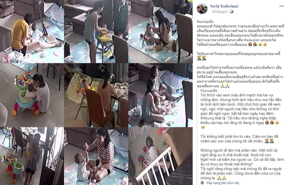 VZN News: Anh chồng Thái Lan gây sốt khi quan sát vợ qua camera và nói ra điều người phụ nữ nào cũng mơ ước-1