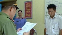 90 người bị triệu tập đến phiên xử vụ gian lận điểm thi ở Sơn La