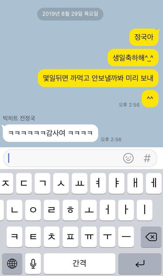 Đến hẹn lại lên, BTS thi nhau dìm hàng Jungkook nhân ngày sinh nhật, Justin Bieber cũng nhập hội bằng dòng tweet bất ngờ-3