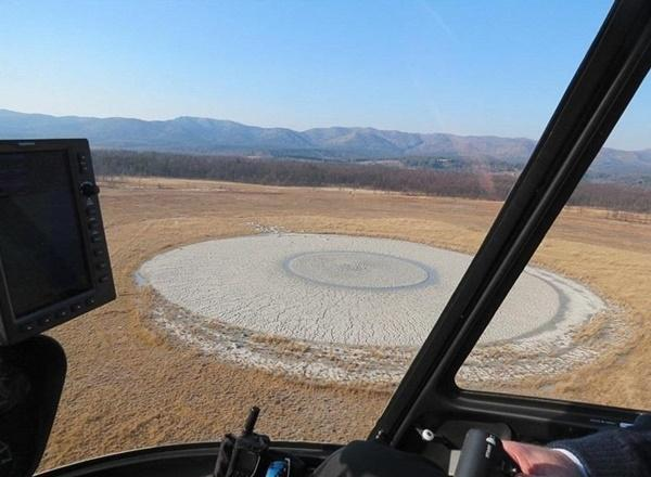 Kỳ lạ ngọn núi lửa hình mắt người ở Nga-5