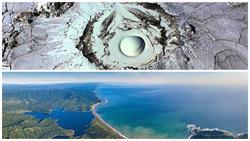 Kỳ lạ ngọn núi lửa hình mắt người ở Nga
