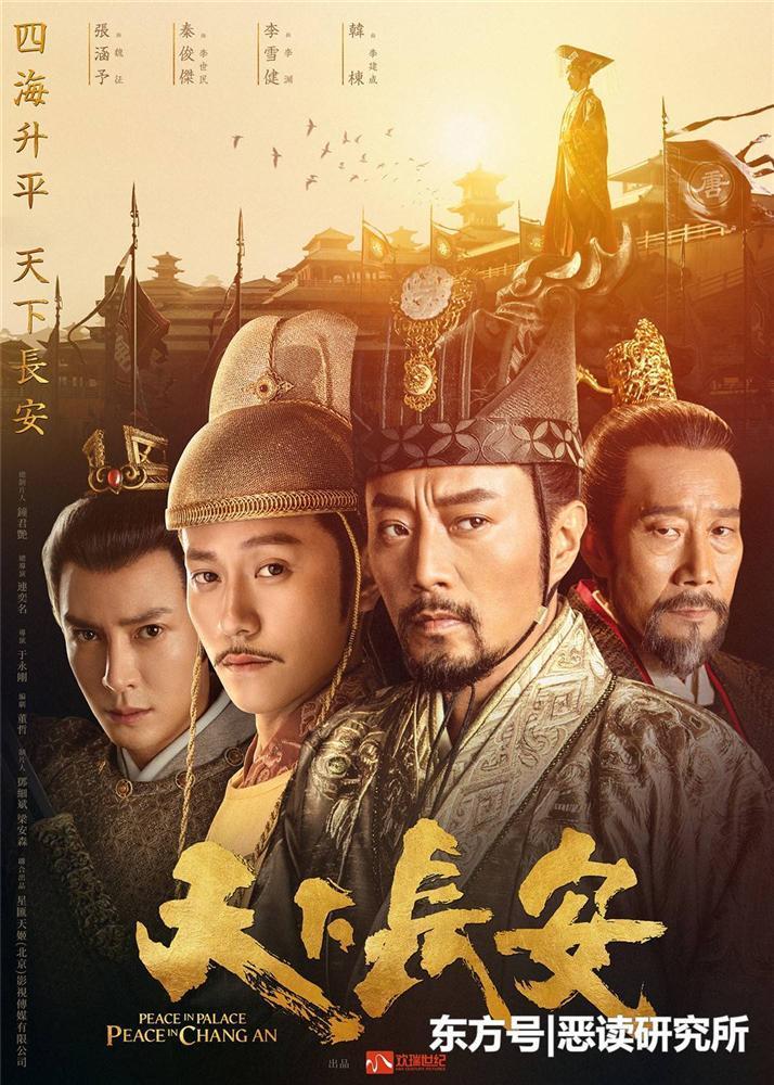 4 bộ phim cổ trang Hoa ngữ chật vật lên sóng trong sự ngóng đợi của người hâm mộ-5