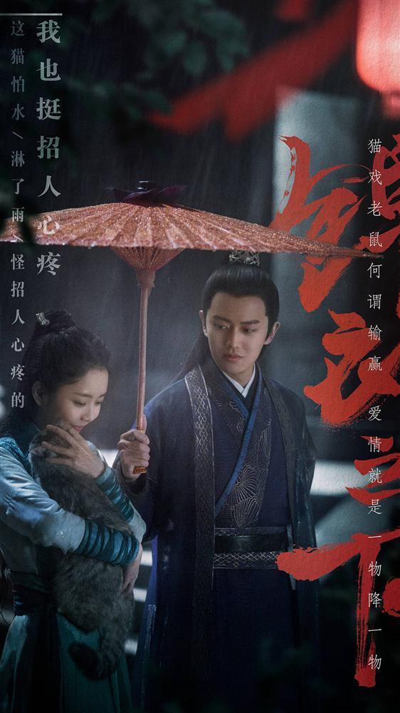 4 bộ phim cổ trang Hoa ngữ chật vật lên sóng trong sự ngóng đợi của người hâm mộ-3
