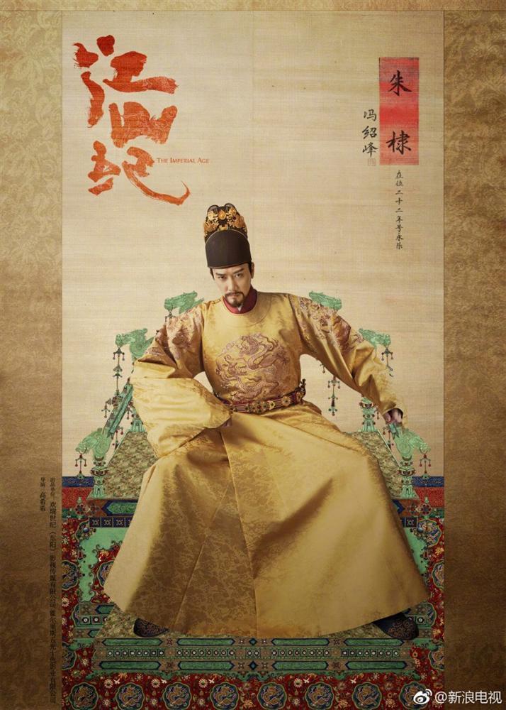 4 bộ phim cổ trang Hoa ngữ chật vật lên sóng trong sự ngóng đợi của người hâm mộ-7