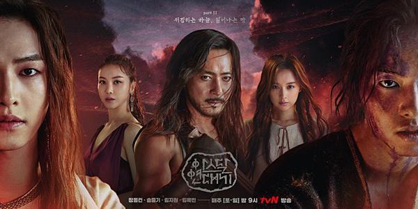 VZN News: Cuộc chiến của các mỹ nam trên màn ảnh nhỏ Hàn-1