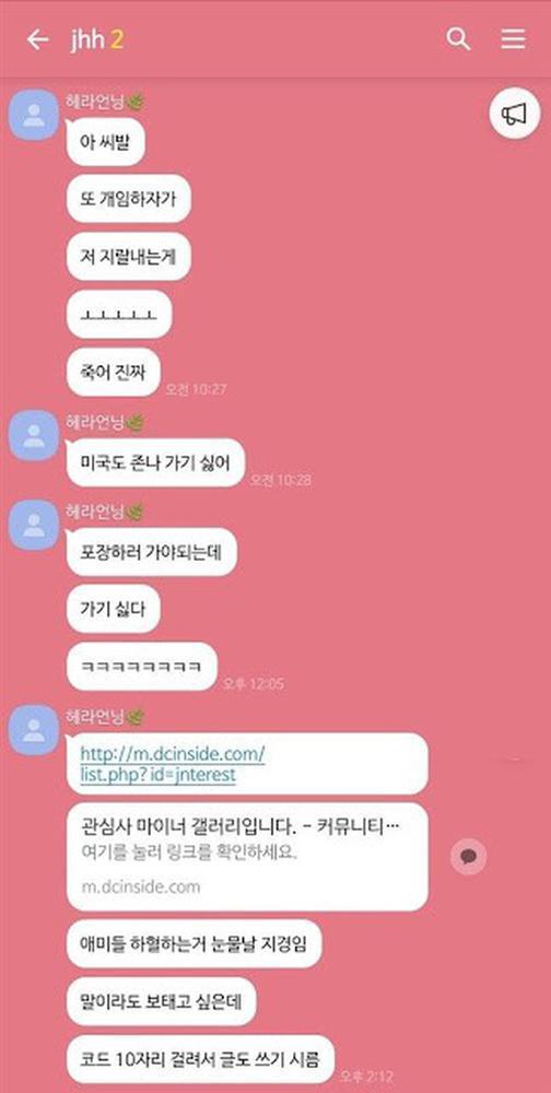 Người hâm mộ phẫn nộ khi Jungkook (BTS) bị master fansite lâu năm quay lưng, chửi rủa thậm tệ vào đúng ngày sinh nhật-5