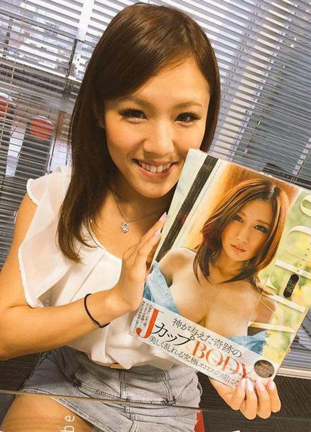 VZN News: Vì quá nhớ sự nổi tiếng, tuyển thủ bơi lội quốc gia Nhật làm diễn viên JAV sau giải nghệ-5