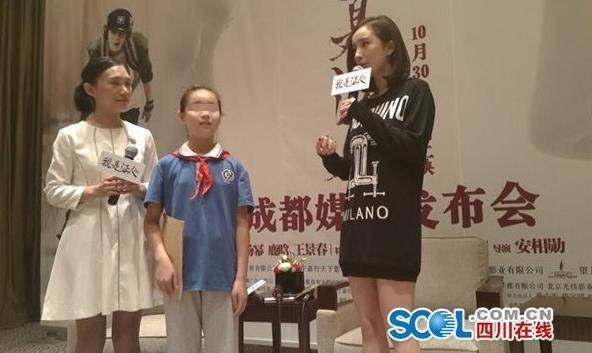 Dương Mịch bị báo Trung Quốc chỉ trích vì quỵt tiền từ thiện-1
