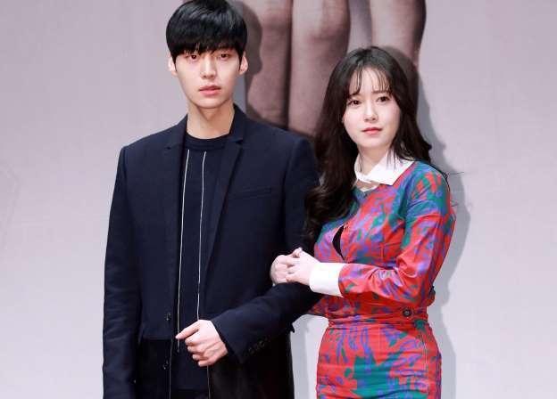 VZN News: Rộ tin mỹ nam Người thừa kế Kim Woo Bin chuẩn bị kết hôn với bạn gái Shin Min Ah-3