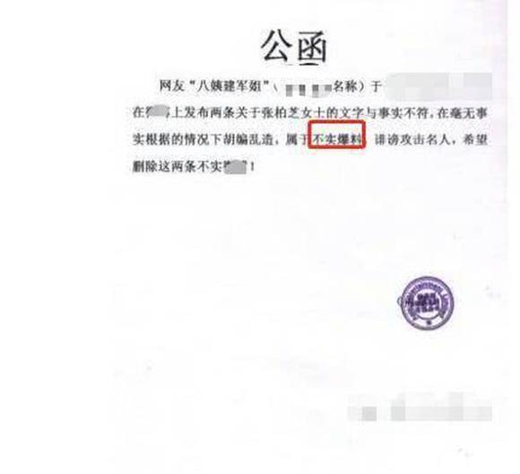 Trương Bá Chi thường xuyên mang trai lạ về qua đêm, bị hàng xóm yêu cầu chuyển nhà?-2