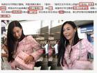 Trương Bá Chi thường xuyên mang trai lạ về qua đêm, bị hàng xóm yêu cầu chuyển nhà?