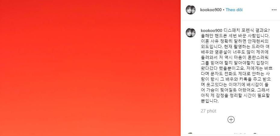 VZN News: Nàng cỏ Goo Hye Sun tiết lộ gây shock: Ahn Jae Hyun ngoại tình nên mới chê ngực vợ không còn quyến rũ-2