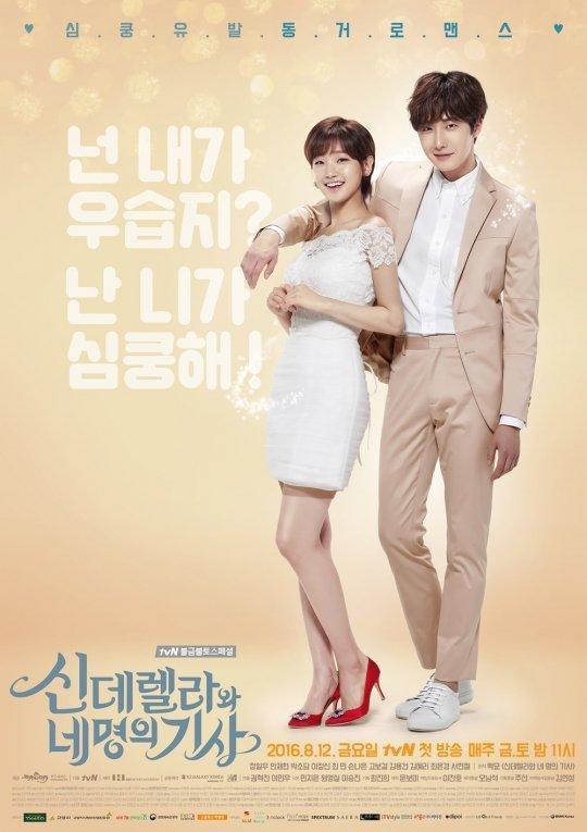 Goo Hye Sun tố chồng ngoại tình với bạn diễn nữ, fan lục lại phim của Ahn Jae Hyun sau khi cưới-4