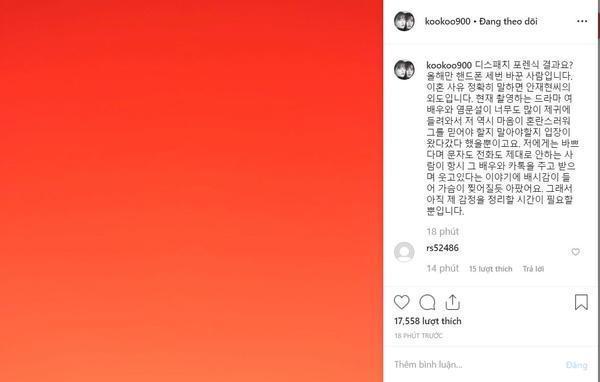 Goo Hye Sun tố chồng ngoại tình với bạn diễn nữ, fan lục lại phim của Ahn Jae Hyun sau khi cưới-1