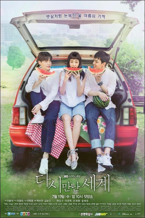 Goo Hye Sun tố chồng ngoại tình với bạn diễn nữ, fan lục lại phim của Ahn Jae Hyun sau khi cưới-6