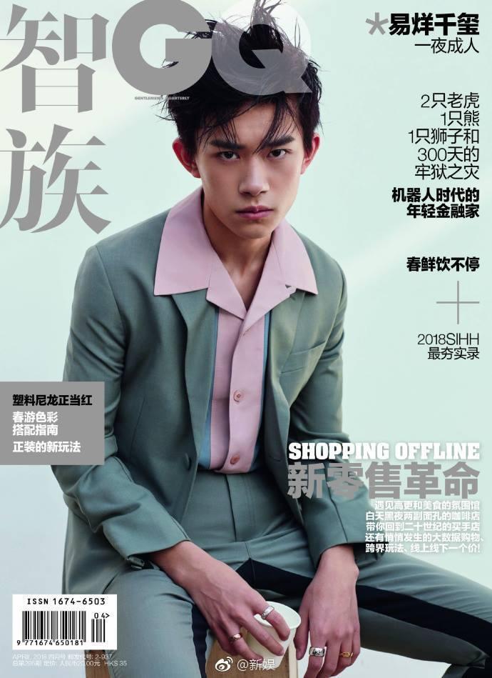 VZN News: Điểm mặt tứ tiểu sinh sau 1995 đang làm mưa làm gió làng giải trí Trung Quốc-6