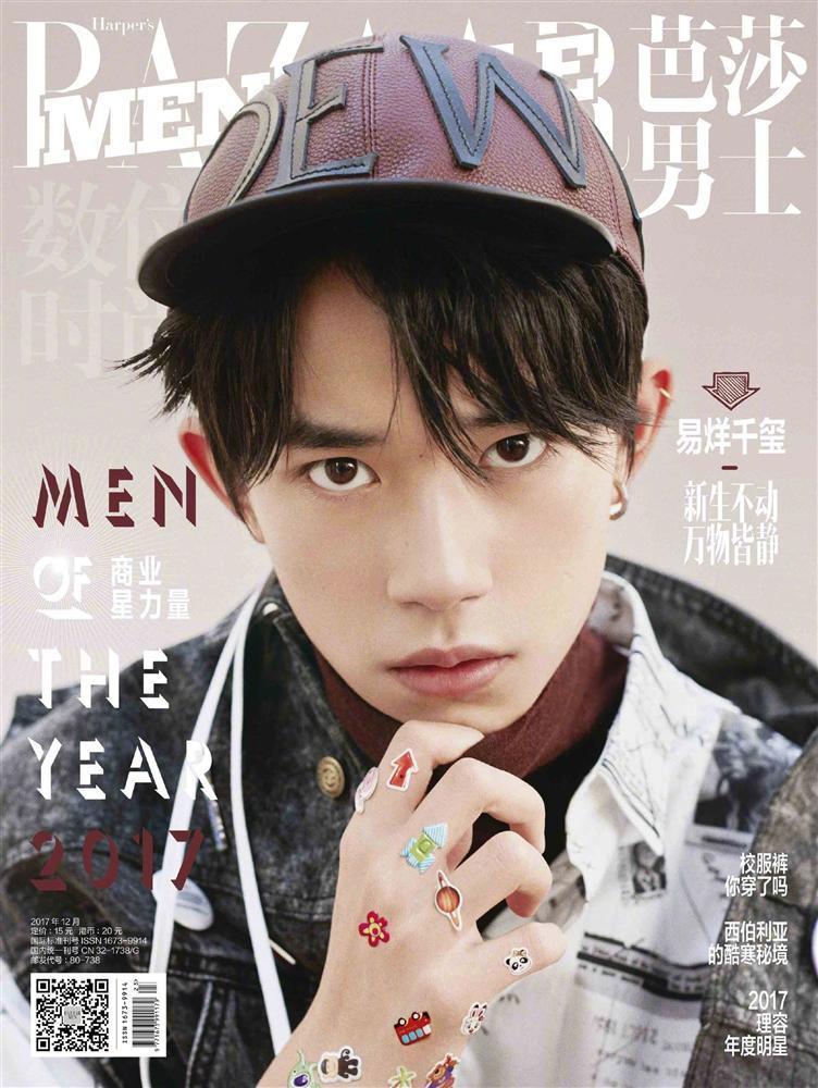 VZN News: Điểm mặt tứ tiểu sinh sau 1995 đang làm mưa làm gió làng giải trí Trung Quốc-8
