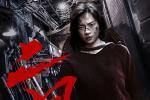 Ngô Thanh Vân xác nhận 'Hai Phượng' chính thức được công chiếu tại thị trường Trung Quốc
