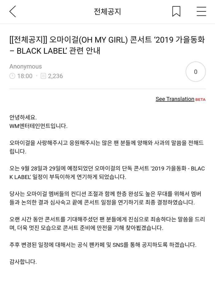 Sau sự cố Jiho ngã gục trên sân khấu, concert sắp tới của Oh My Girl chính thức bị đình chỉ-2