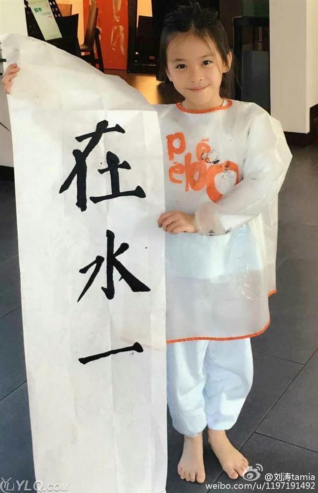 Mới 11 tuổi nhưng ái nữ của A Châu Lưu Đào đã lộ rõ tố chất của một đại mỹ nhân-11