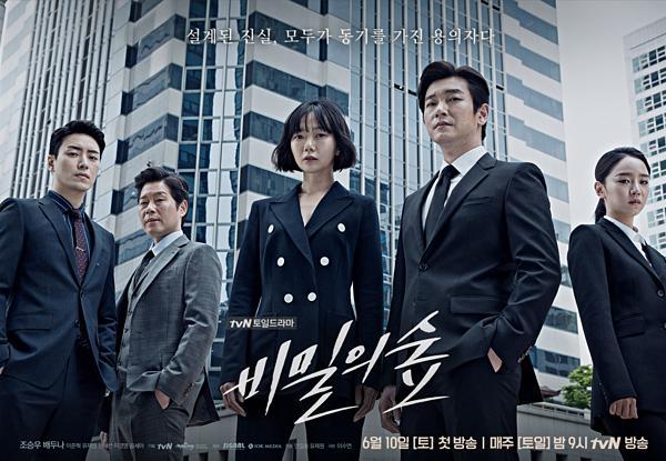 4 tác phẩm hình sự kinh dị trên màn ảnh Hàn-1