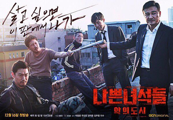 4 tác phẩm hình sự kinh dị trên màn ảnh Hàn-3