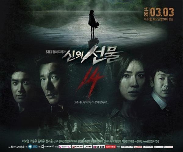 VZN News: 4 tác phẩm hình sự kinh dị trên màn ảnh Hàn-4
