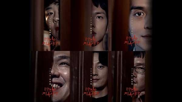 VZN News: 4 tác phẩm hình sự kinh dị trên màn ảnh Hàn-5