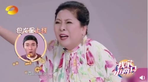 Vợ trùm Hướng Hoa Cường mỉa mai Châu Tinh Trì rẻ tiền, sống lợi dụng-1