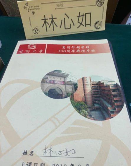 Khoe thẻ thời sinh viên, Lâm Tâm Như để lộ học vấn đáng ngưỡng mộ của mình-4