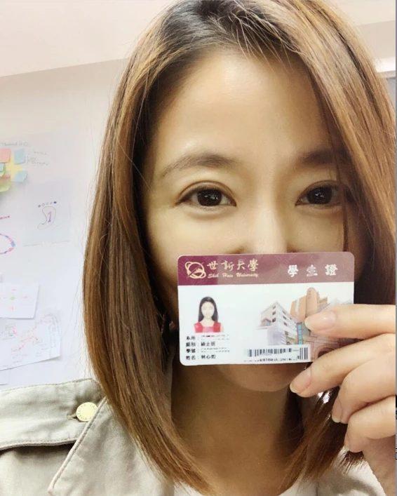 Khoe thẻ thời sinh viên, Lâm Tâm Như để lộ học vấn đáng ngưỡng mộ của mình-2