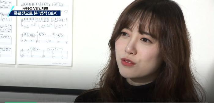 Luật sư giải thích nguyên nhân trầm cảm và chuyện phòng the dẫn đến việc Goo Hye Sun - Ahn Jae Hyun ly hôn-1